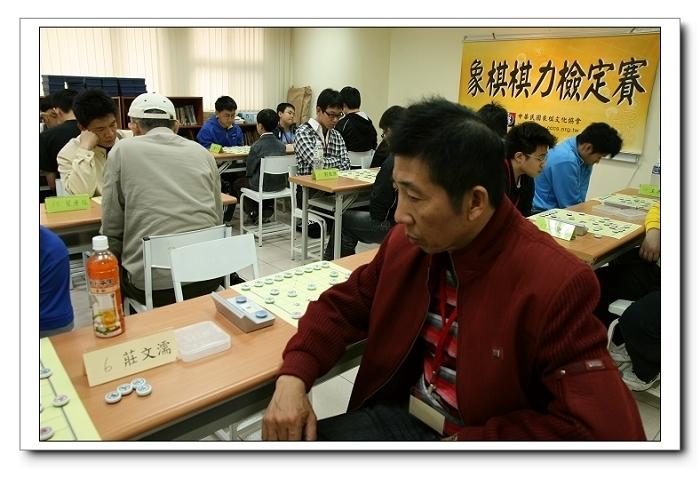 九十九年春季象棋高段检定赛-赛事报导图片